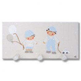 Perchero infantil pared de madera hermanos y globos